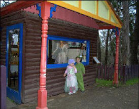 Fairyland Village - Accommodation QLD