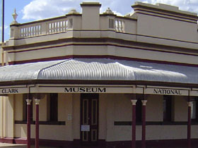 Zara Clark Museum - Accommodation QLD