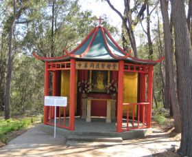 Shrine of Our Lady of Mercy at Penrose Park - Accommodation QLD