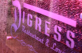 Digress Restaurant and Lounge - Accommodation QLD