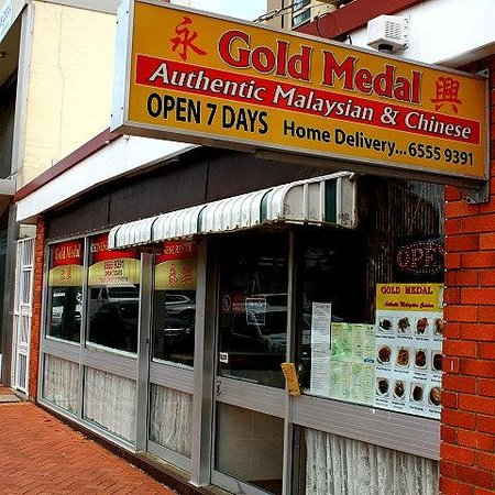 Forster Gold Medal Chinese Restaurant - Accommodation QLD