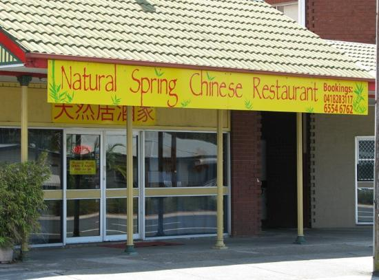 Natural Spring Chinese Restaurant - Accommodation QLD