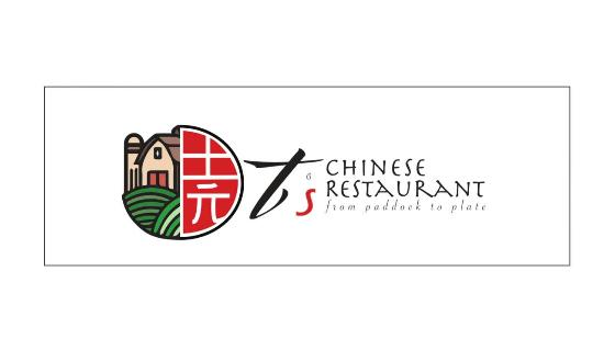 T's Chinese Restaurant - Accommodation QLD